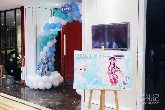 {JK婚礼定制}冰雪奇缘10岁生日宴