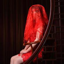 年底特惠!红盖头喜盖头纱喜帕蒙头巾婚庆中式喜字流苏盖头布