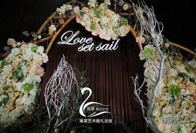 【瀚棠艺术婚礼设计】定制婚礼【秋天的眷恋】
