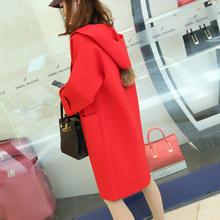 秋冬装2017新款连帽针织衫女式中长款开衫韩版宽松百搭红色