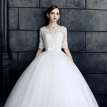 婚纱礼服新娘韩式一字肩大码齐地显瘦2017新款复古公主长袖婚