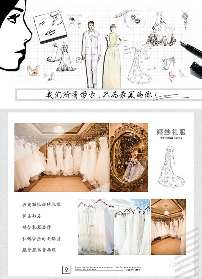 【璀璨夜景】青岛·浪漫蜜月旅拍特惠-3999$