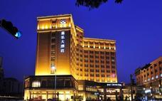 嘉乐大酒店