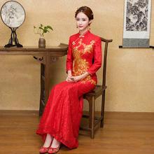 送头饰耳饰! 中式鱼尾新娘敬酒服长款改良红色结婚复古旗袍