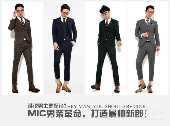 【MIC婚纱摄影】4服4造一口价店长推荐热卖套餐