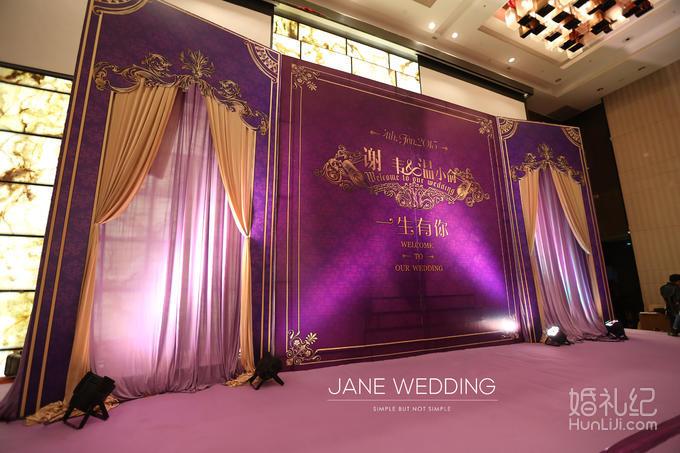 『简.婚礼』广州酒店系列▪新天希尔顿