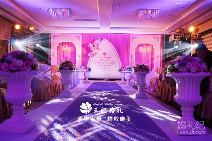 王妃婚礼融合餐厅婚礼¥6888套餐