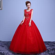 送八件套】新娘齐地深V双肩修身显瘦大码韩式结婚红色婚纱K23