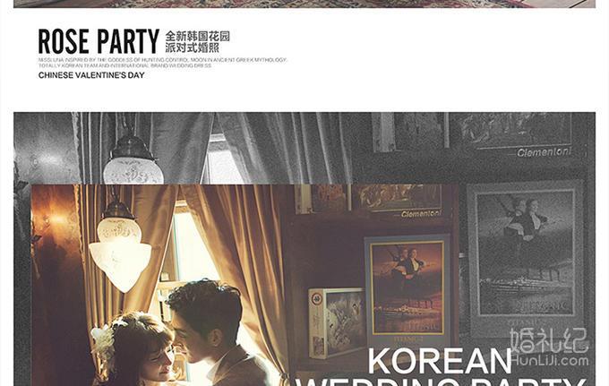 Rose Party-韩国Miss Luna