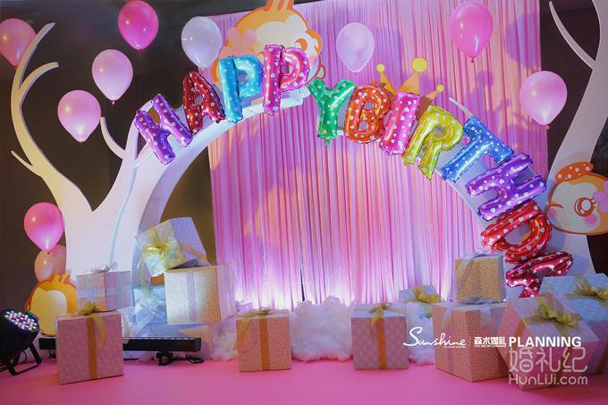 【森术婚礼】望湖宾馆-粉色系-宝宝宴-免费策划