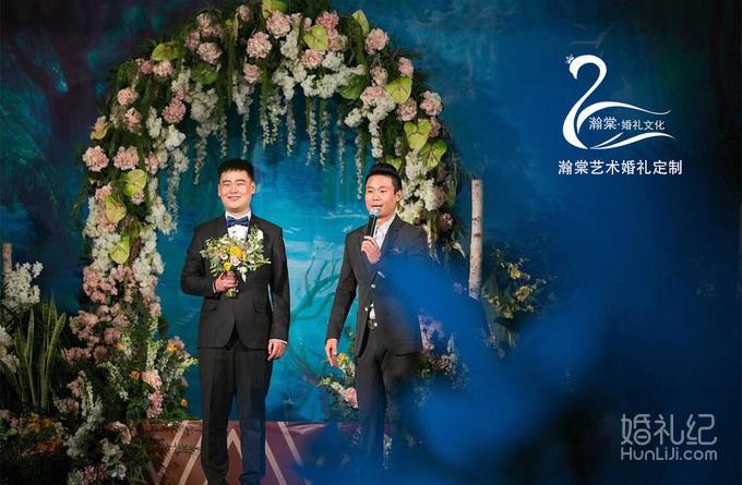 【瀚棠艺术婚礼】艺术森系婚礼之【繁华若梦】