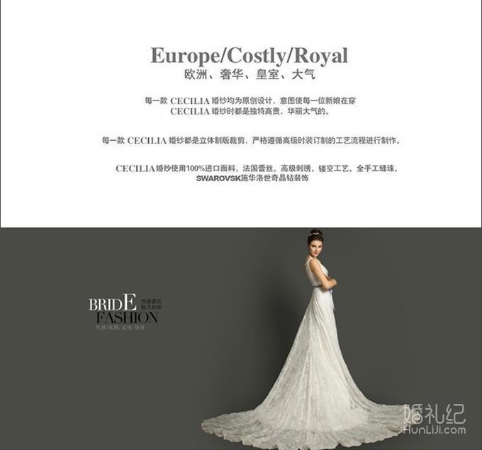 【MIC婚纱摄影】2017韩式婚纱照-底片全送