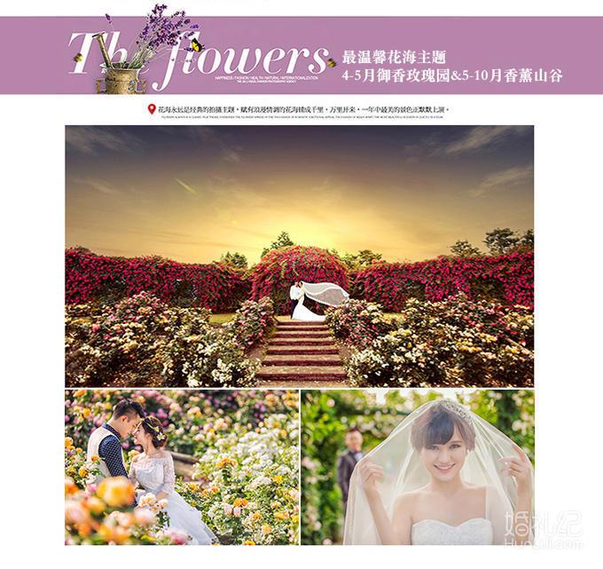 【人气爆款】婚礼纪推荐优质商家