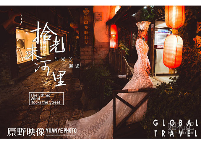 【丽江】束河古城雪山公路马场拍摄酒店住宿接机服务