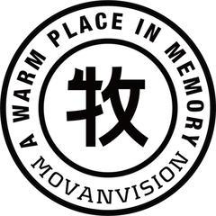 牧梵视觉movan vision
