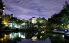 上海得丘花园酒店