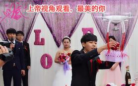 新店促销VIP高端定制无人机航拍婚礼现场
