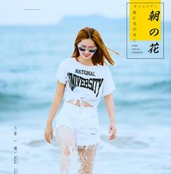 日系海景个人写真婚纱照
