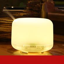 超声波香薰机卧室香薰灯插电家用香薰炉精油灯K52