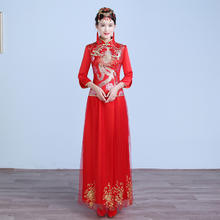 2017新款秀禾服新娘结婚礼服嫁衣中式旗袍红色复古D17