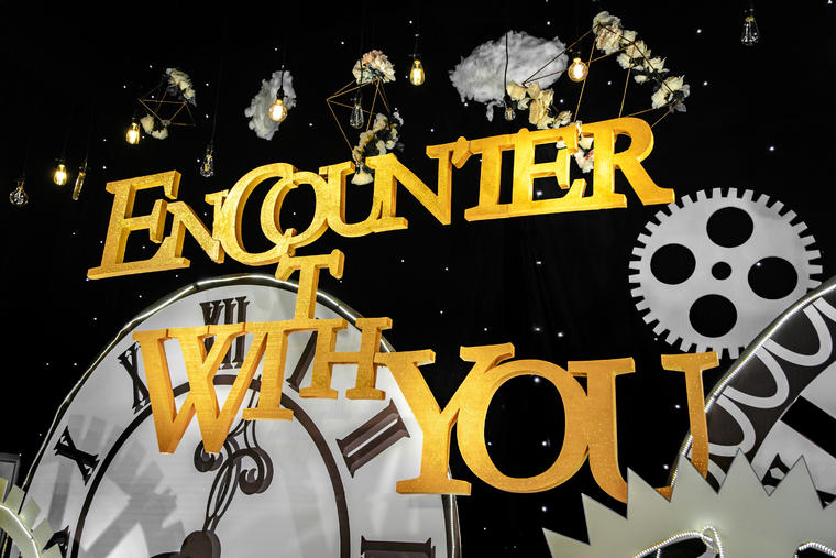 Encounter With You创意婚礼