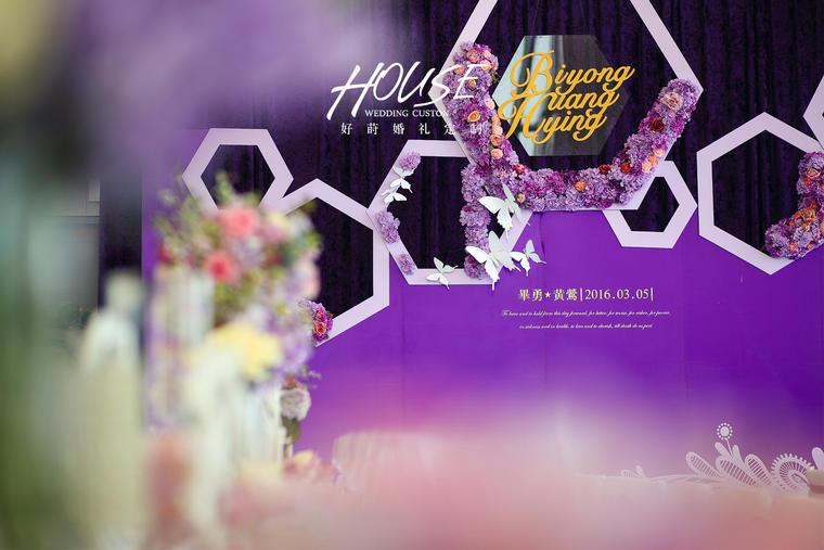 《花·漾婚礼》紫色花海带你走进我的心里