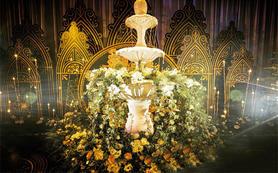 【婚礼印象】皇城豪门《为爱加冕》