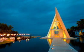巴厘岛港丽无限教堂婚礼之一,乐惟海外婚礼重庆店