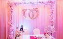 幸福因为有你/粉色系列/创意星悦婚礼策划