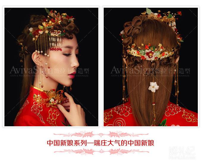 【薇拉上善】婚礼纪特供A档市外2280元新娘造型