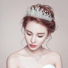 新娘头饰结婚大皇冠项链三件套装婚纱礼服配饰