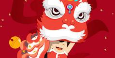 #春节策划#随手拍年味 红包等你来