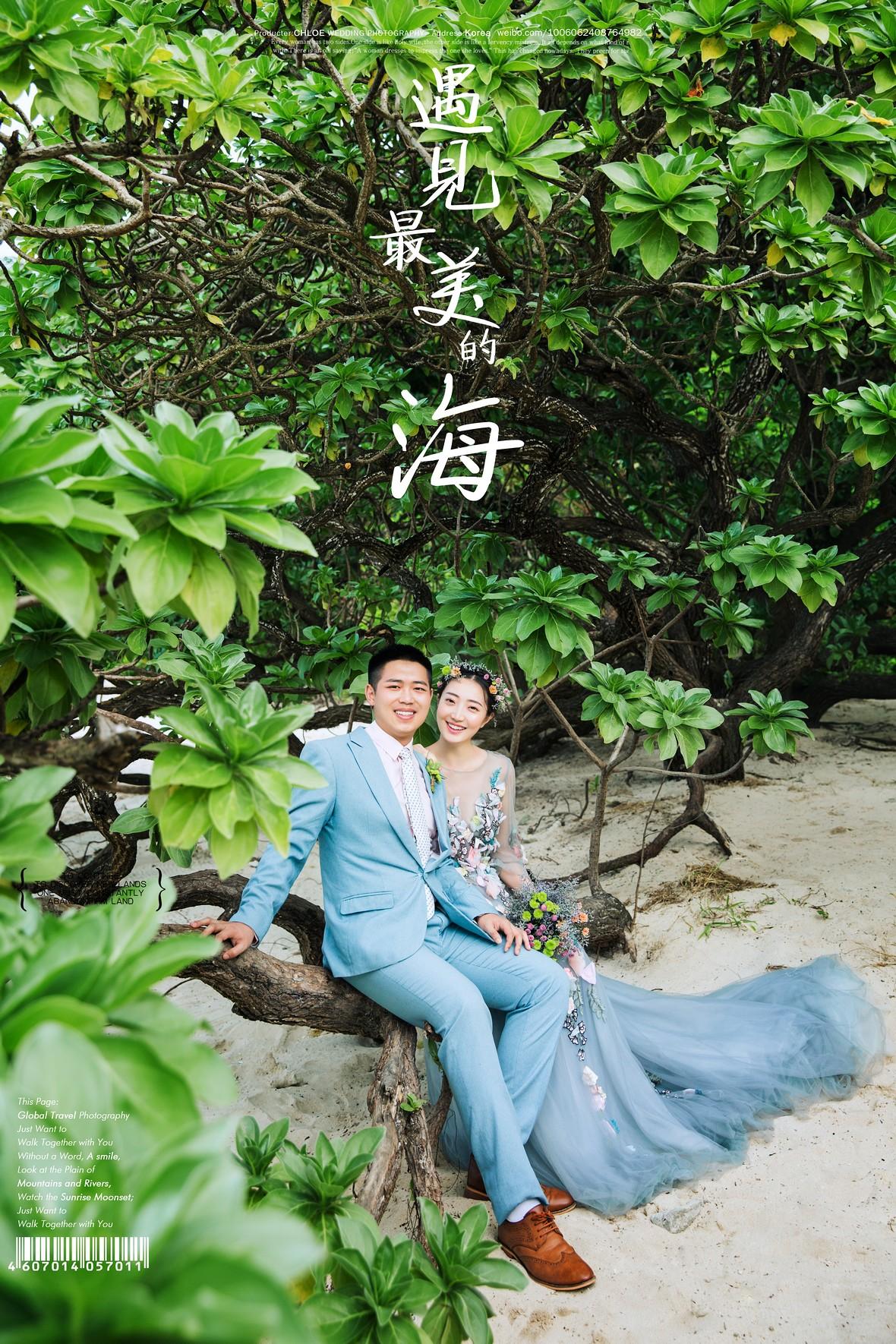 简约沙滩海景婚纱艺术照