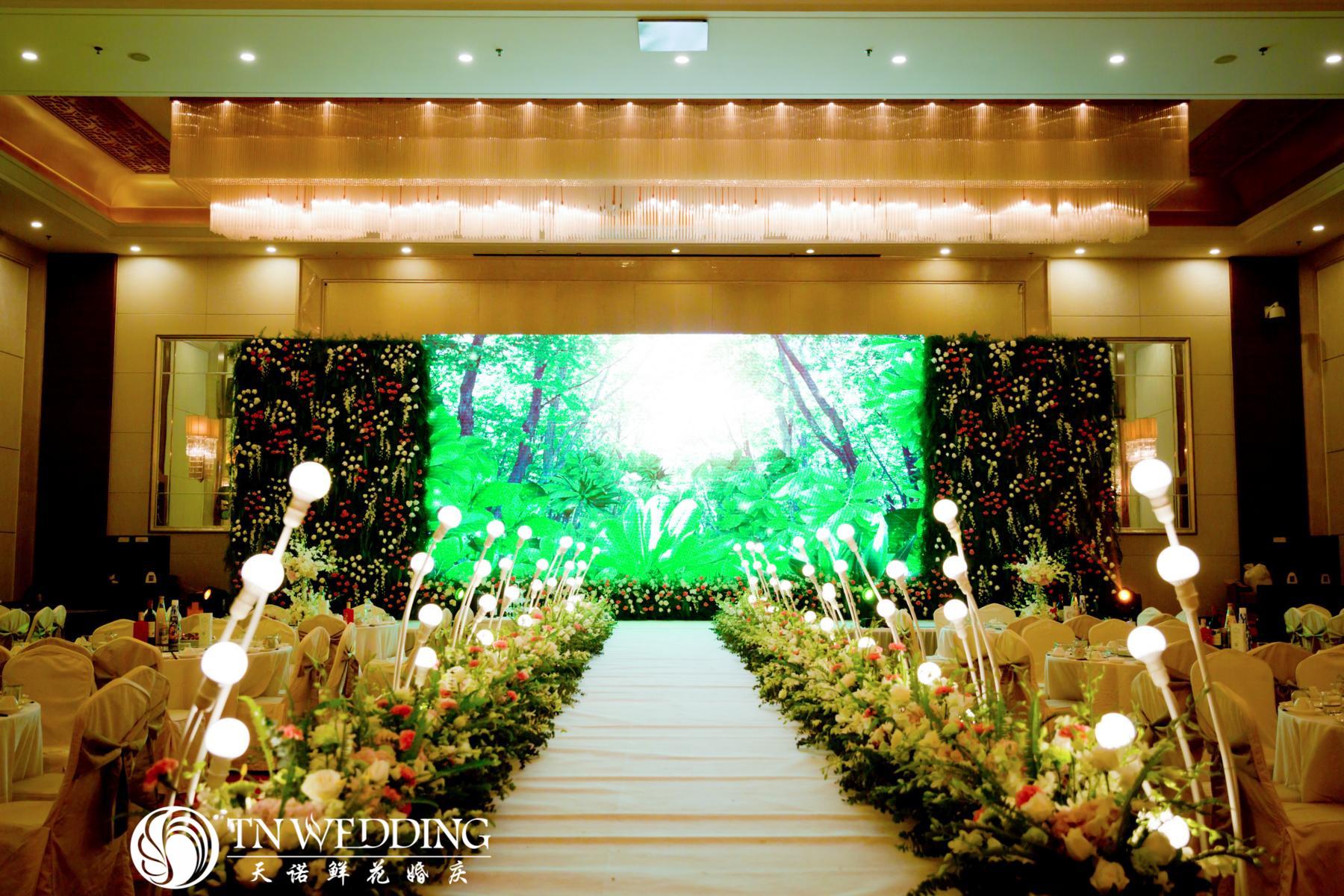 森系绿色婚礼布置