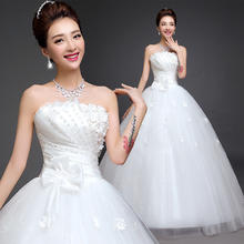 送八件套】韩版抹胸婚纱大码绑带齐地修身显瘦Q6
