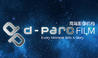 d-parcfilm梦想公园高端影像机构