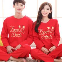 春秋季女士纯棉套装大红色结婚睡衣情侣新婚长袖喜庆家居服套