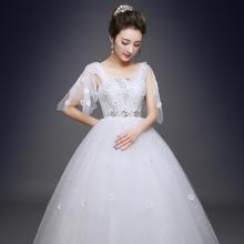 送八件套】Q35孕妇大码新娘婚纱新款韩式齐地双肩婚纱