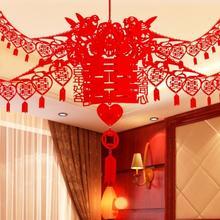 【包邮】中式婚庆婚房布置红色绒布拉花 正喜吊饰心型喜拉花套装