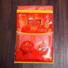 【一件包邮】婚宴红一次性喜字桌布 龙凤呈祥台布 一包价
