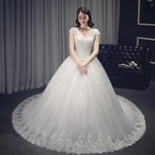 新款上市!2017春季新款新娘婚纱白色双肩蕾丝长拖尾韩式