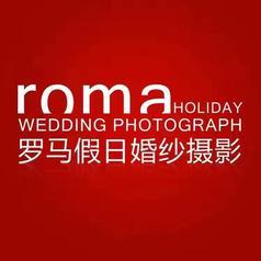 镇江罗马假日国际婚纱摄影