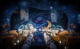【诺时尚】婚礼策划——后印象·星月夜