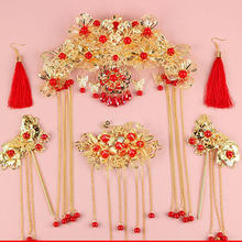 新娘古装头饰 流苏中式婚礼旗袍凤冠古典秀禾服配饰 蝴蝶之冠包