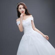 2017春季新款韩式 齐地蕾丝婚纱礼服 一字肩 简约修身显瘦