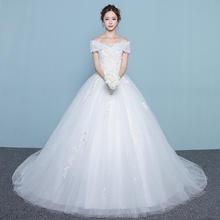 2017一字肩婚纱礼服新款韩式新娘结婚大码显瘦长拖尾齐地婚纱