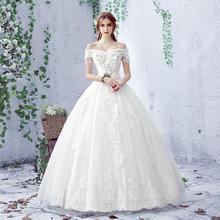 婚纱礼服新娘2017新款夏韩式时尚一字肩蓬蓬裙蕾丝齐地显瘦女