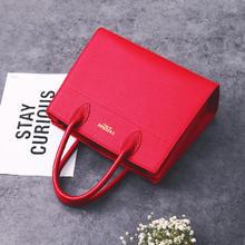 【红色礼遇】红色包包女2018新款结婚韩版小包百搭单肩手提包