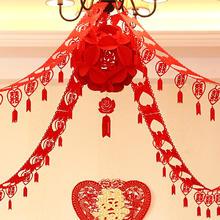 婚庆用品2018博彩娱乐网址大全婚房拉花新房客厅装饰布置红色拉福喜字结婚拉花包邮