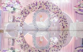 【恪洛思婚礼】浅紫色套餐【涟漪】